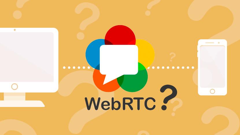 【WebRTCとは?】何ができるのかまとめてみた!