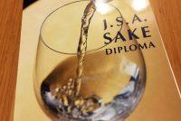 【チャレンジレポート】日本酒ソムリエ試験『J.S.A SAKE DIPLOMA』