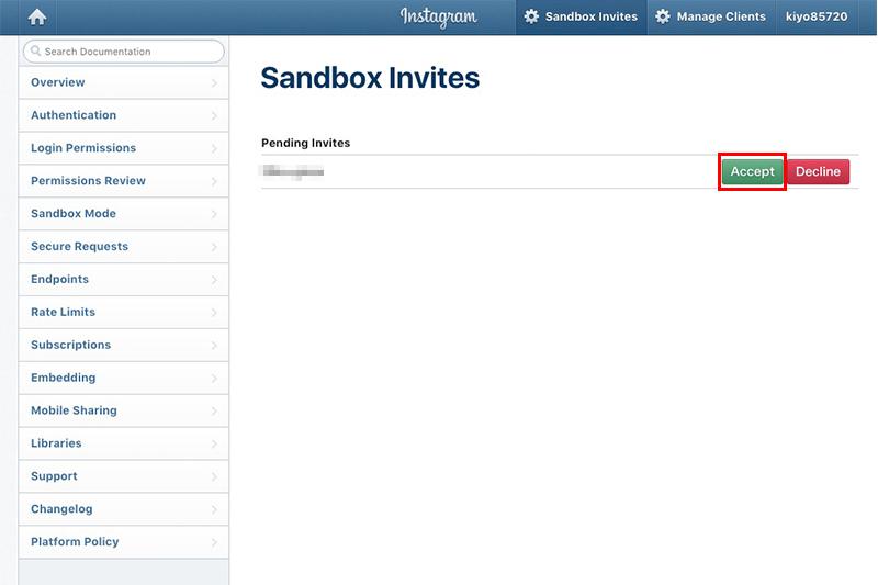 【Instagram API】Sandboxで複数ユーザーの写真を時系列に表示2