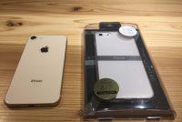 【iPhoneケース】iPhone 8ゴールドにパワーサポートのクリアマットケースを着せた話